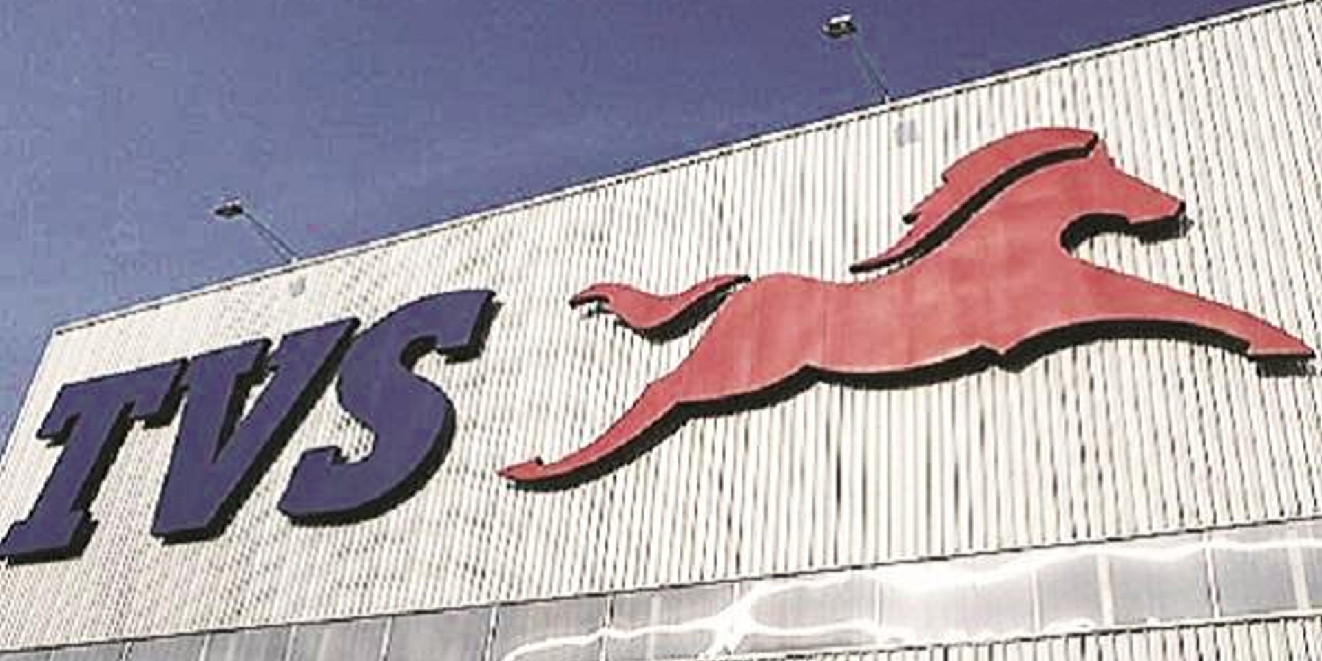 TVS Supply Chain set to launch Rs 1,100-crore warehousing venture